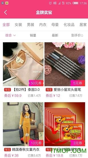 深圳爱壹购平台 v1.1.8 官方安卓版 0