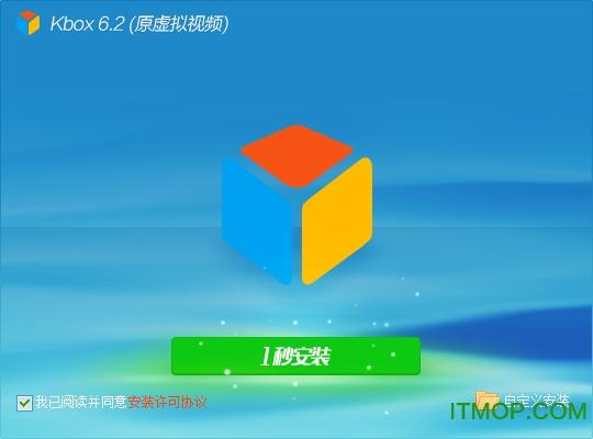91KBOX��M��l v6.2.0.2 官方版 0
