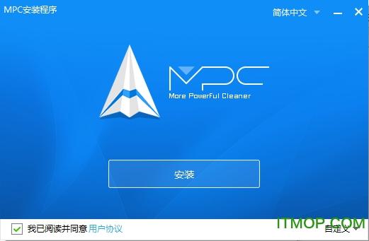 MPC Cleaner(系统清理工具) v3.4.9743.0311 官方版 0