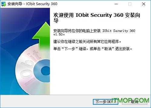 IObit Security 360 v1.61 多国语言官方安装版 0