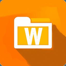 高级文件管理app