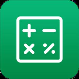 税率汇率计算器软件