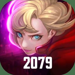 2079 Gate Six手游中文版(2079六号门)