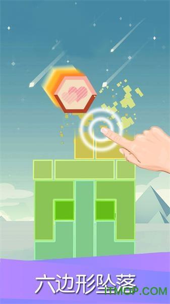 平衡下落游戏app v1.09 安卓版 2