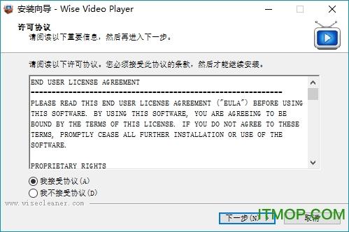 Wise Video Player(万能视频播放器) v1.2.9.35 官方版 0