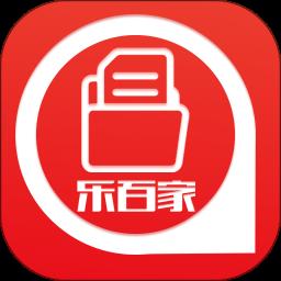 乐百家工具v1.0.0 安卓版