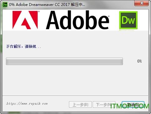 Adobe Dreamweaver CC 2017绿色精简版