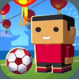 滚滚足球游戏(Scroll Soccer)