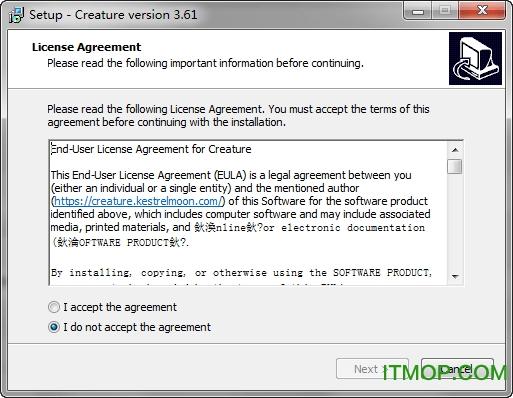 Creature(动画制作软件) v3.61 免费版 0