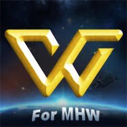 狩猎百科 for MHW