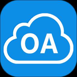移动云办公app