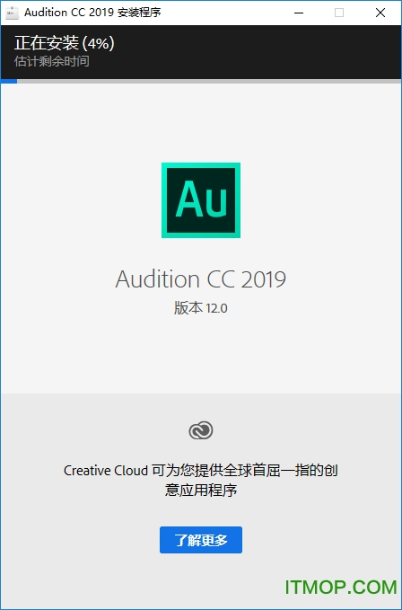 adobe audition cc 2019 v12.0 中文免注�园� 0
