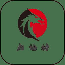 文字游戏九仙劫