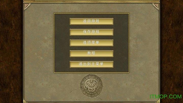 泰坦之旅汉化版手机版 v1.0 安卓中文版 1