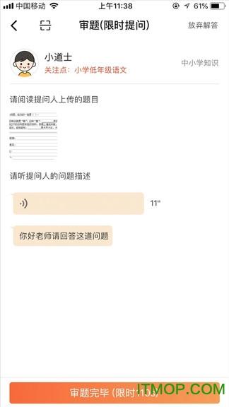 �劢獯鸾獯鸢� v1.7.2 安卓版 1