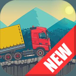 最佳卡车司机2龙8国际娱乐唯一官方网站无限金币(Best Trucker 2)