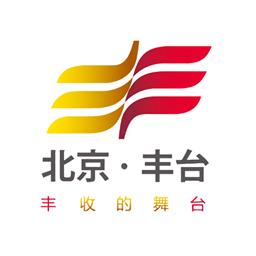 北京丰台官方版