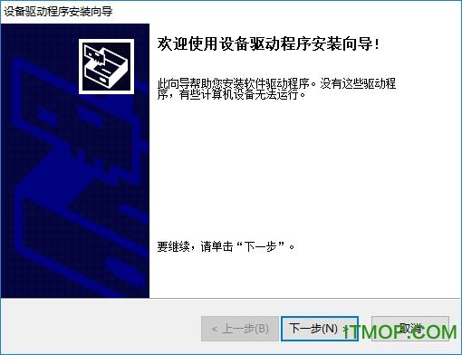 中盈nx720打印机驱动 v1.0 官方版 0