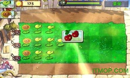植物大战僵尸1高清版手机版 v30.1 安卓版 0