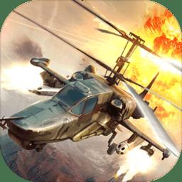 武装直升机空袭战内购破解版