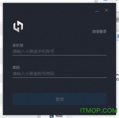 小黑盒(游�蚝凶�) v1.0.10 官方版 0