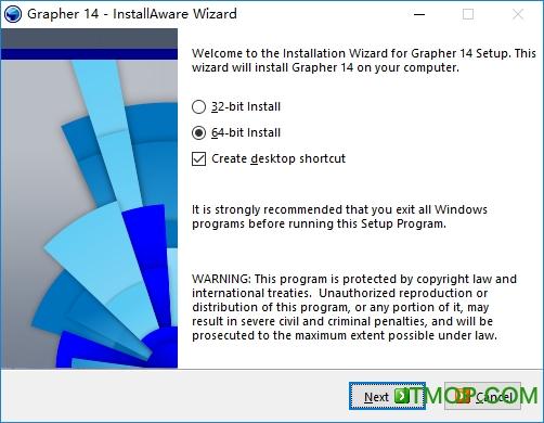 grapher14破解版下载