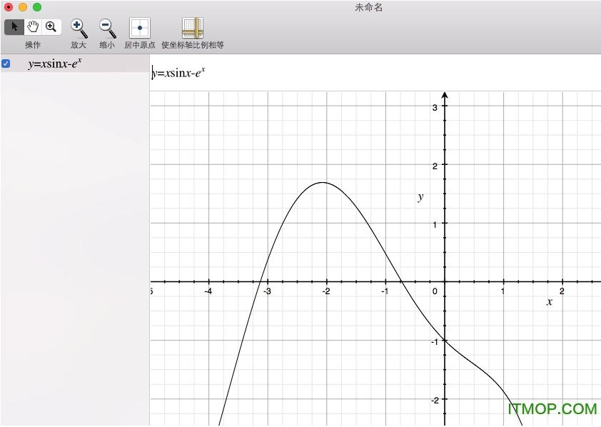 grapher16破解版下载