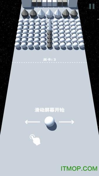 彩色撞球3D v1.2 安卓版 0