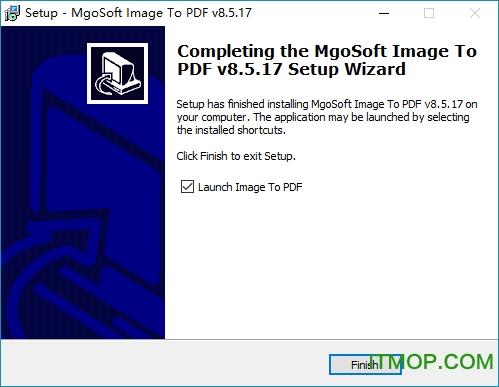 图片转PDF软件下载