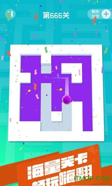 滚动的迷宫 v1.0.0 安卓版 1