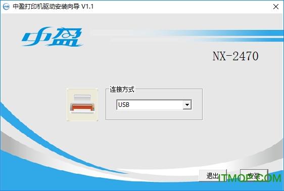 中盈nx2470打印机驱动 v1.1 官方版 0