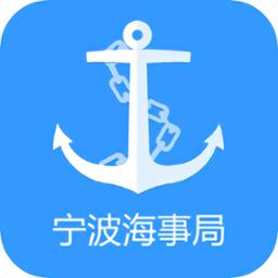 宁波海事局港口建设费