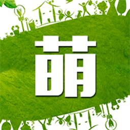 萌音乐相册制作
