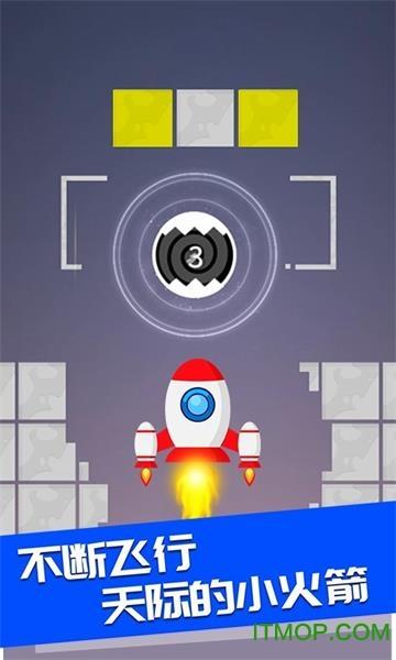 盘他吧火箭 v1.0.0 安卓版 0