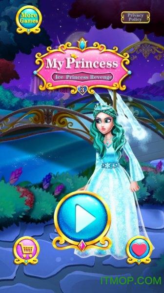 我的公主3游戏下载