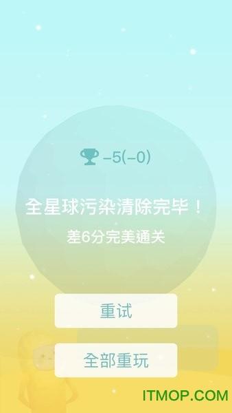 星球清洁公司(Combo Planet) v1.02 安卓版 1