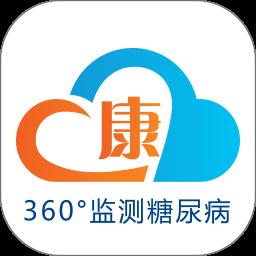 康云360v1.0.18 安卓版
