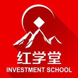 红学堂股票培训