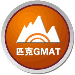匹克GMAT模考软件整合版