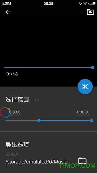 音视频剪辑软件免费版 v1.0.0 安卓版 1