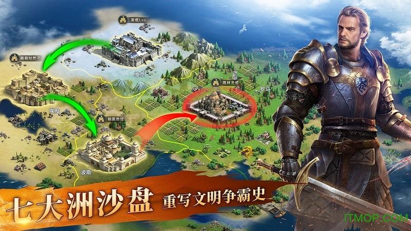 英雄之城2手游��X版 v1.0.17 官方版 2
