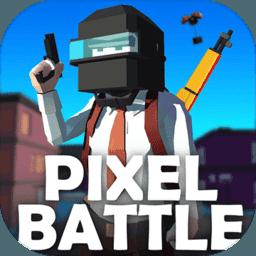 王者像素大逃杀内购破解版(Pixel Battle Royale)