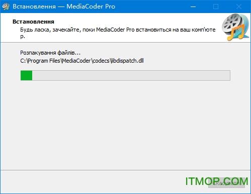mediacoder专业破解版