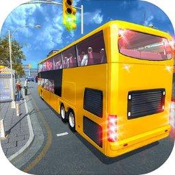 模拟司机游戏