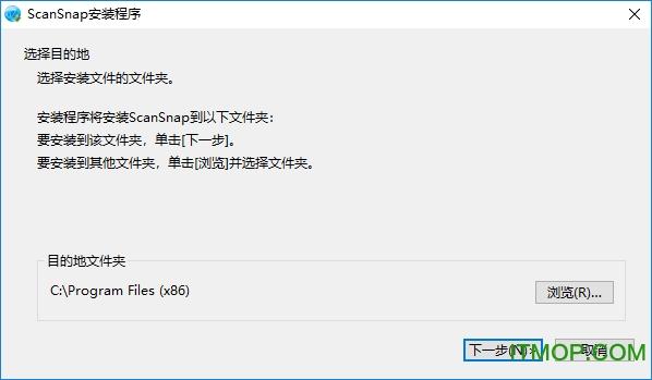富士通 ScanSnap iX500扫描仪驱动 官方版 0