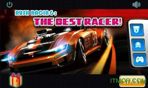 疯狂超车最棒的赛车手(Rush Racing The Best Racer) v1.1 安卓版 1