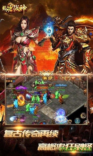 裁决战神游戏官方版 v1.0.0 安卓版 1