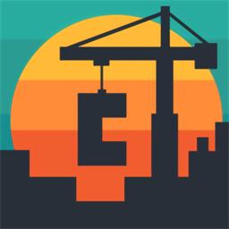 平地起高楼官网版(Ground Up Construction)
