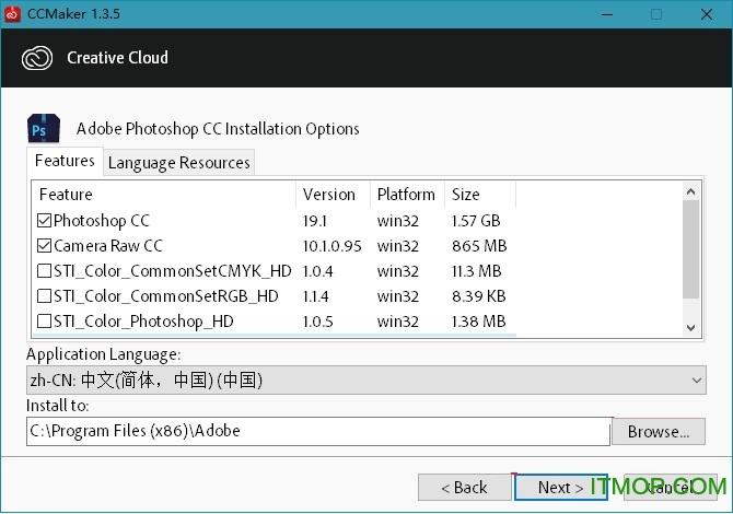 CCMaker(adobe2019激活工具) v1.3.5 绿色版 0