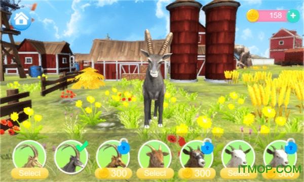 模拟山羊会说话